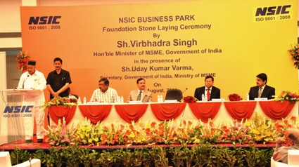 NSIC�s -Business Park, New Delhi foundation stone layed by Shri Virbhadra Singh, Hon�ble Minister, MSME